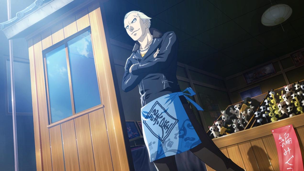 Kanji from Persona 4 Arena